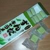 仙台駅構内のNew Daysで購入できる「ずんだキャラメル」を食べてみた。