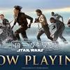 劇場版最新作ローグワンSTAR WARSストーリー公開!