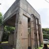 ヤンガーイチ2号池(沖縄県久米島)