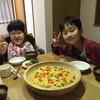 阪大 てんかん受診  3/ 3
