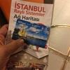 トルコ、切符の買い方