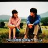 【オススメ韓国映画】『彼女を信じないでください』〜ラブコメディなのに鳥肌がヤバイ〜
