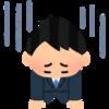 体力なしおさん。【疲労】【無理】【スランプ】2019.4.25
