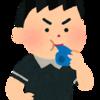 【U-23サッカー日本代表】試合に勝つ為には審判の力量も含めた戦略を立てて欲しい。
