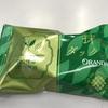 千葉県だけど 季節限定 オランダ家の 抹茶 ダックワーズだよ