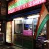 池袋の「グレート・インディア」のインドカレーはおいしいし、店の雰囲気もよい!(№56)
