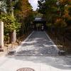 金閣寺からの・・・