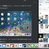 iOS 11新機能レビュー。iPad Proはパソコン代わりになるか?