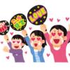 PON! 櫻井翔が校長役の新ドラマ「先に生まれただけの僕」の最新映像を独占初公開