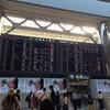 【飛行機】機内食はブラックサンダー!フィンランド航空の成田→ヘルシンキの搭乗記(8/22/15)