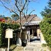 【京都】嵐山、『落柿舎』に行ってきました。 京都観光 京都旅行 女子旅 主婦ブログ
