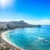 二年後にマイルでハワイに行くために。その1
