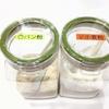 小麦粉・パン粉などの保存の仕方