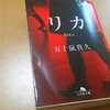 Book 五十嵐貴久