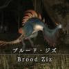 【FF14】 モンスター図鑑 No.021「ブルード・ジズ(Brood Ziz)」