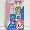 【玩具】ブレスレットウォッチ(魔法のプリンセスミンキーモモ)