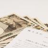 【2529】野村株主還元70は高配当に加え自社株買いによる株価上昇も期待できるETF