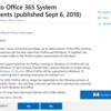 Office365 ProPlusはWindows Server 2012 R2以前ではサポートされなくなります