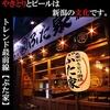 【オススメ5店】新潟駅・万代(新潟)にある串焼きが人気のお店