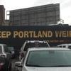 Portland 見ておくべき5つのシンボル