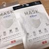 ユニクロの「新エアリズムマスク」、さっそく買いました!