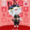 【とびだせどうぶつの森amiibo+】ビンタ(ネコ)【あみぐるみ】