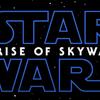 『スター・ウォーズ/エピソード9』~ついに解禁された正式タイトルの意味とは?初予告編を分析!【ネタバレ】~