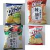 【比較】定番外のポテトチップス、『オー・ザック』4種類を食べ比べ!