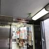 大阪/ホリーズカフェ  カップの底に大吉(当たり)は出るか!?  第11回目