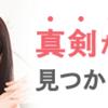 9月26日!楽天ショップお得情報 No.4