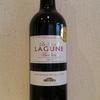 今日のワインはフランスの「ラ・グランド・ラギューヌ」1000円~2000円で愉しむワイン選び(№70)