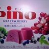 贅沢アイス新商品 ピノ魅惑の濃厚ジェラート グレープ&ベリー