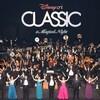 ディズニー・オン・クラシック~まほうの夜の音楽会 2016 公開ゲネプロに行ってきました!