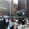 「Ginza Sony Park」へ行こう!! 銀座ソニーパーク 地上編