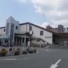 金時山ハイキング 御殿場ルート
