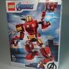 レゴ アイアンマン メカスーツ レビュー 公式フィグ乗りレゴロボへ搭乗せよ