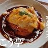 江戸橋駅前の喫茶店!にっこう亭【メニュー・モーニング・営業時間】