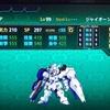 【スパロボX攻略】ジャイオーン(キア)15段階改造機体性能&Lv99ステータスとダメージ検証