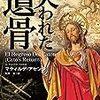 2017/9/25発売【一般小説】文庫新刊