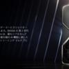 NVIDIA、最大24GBのvRAMを搭載した「GeForce RTX 30」シリーズを発表 3070/3080/3090が登場