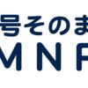 【MNP】番号そのままでauから格安simへ乗り換える方法と注意事項まとめ