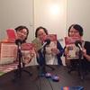 メガネボーダーズ、ラジオジャック!♪( ´▽`)10月ラジオ出演します!
