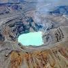 【噴火警報】気象庁は14日14時30分に阿蘇山の噴火レベルを2(火口周辺規制)に引き上げ!火山性微動の振幅がやや大きく!阿蘇山は有史以降では120回以上噴火が発生!!