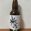 福島 福島路ビール 米麦酒