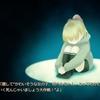 『さくら、もゆ。 -as the Night's, Reincarnation-』 「柊ハル√」の感想・レビュー