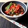 【教えてもらう前と後】6/18 『トマト納豆』作り方  夏の美肌♥栄養効果増大