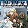 The World of Midnight(BLACK LAGOON)