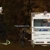 【FFXIV】黒魔道士Lv45ジョブクエスト『いざないの霧』