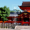 鳩子の京都案内【石清水八幡宮 国宝なのよ!】