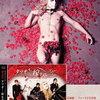 【ゴールデンボンバー】タツオ…嫁を俺にくれ (超豪華盤 CD+DVD+写真集)の予約できるお店はこちら